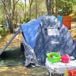 tenda da campeggio bertoni